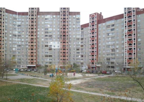 1/4 (одна четверта) частки трикімнатної квартири  № 119, загальною площею 69,7 кв.м., що розташована за адресою: м.Київ, вул. Оноре де Бальзака, буд.84;  реєстраційний номер 1384364080000.